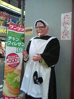 what10 【猛烈に吹く】お宝画像!笑える看板25連発!【店舗編】 その2