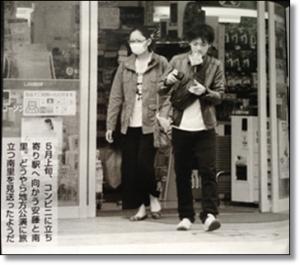 43 300x265 【画像速報】南里がフライデーで父親完全否定!安藤美姫の父親候補に「50代の男」新浮上!